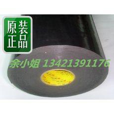 3M9473PC现货