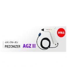 日本SSD离子风枪Z ZappII-L