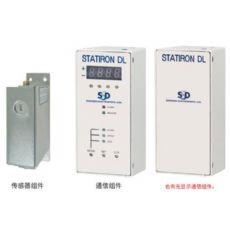 SSD静电监视测定器?STATIRON?DL