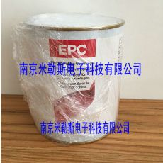 EPC(EPC01K EEPC01K)电镀润滑剂