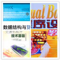 2016最新手机打鱼游戏平台【外挂作弊软件】多少钱
