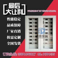 河南员工手机存放柜厂家郑州会议室手机存放寄存柜价格