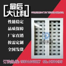 河南单位手机存放柜厂家新乡40门手机存放柜价格