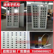 江苏手机存放柜定制厂家常州手机寄存柜价格