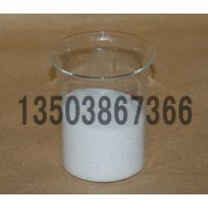 聚丙烯酰胺增稠剂聚丙烯酰胺厂家聚丙烯酰胺质量保证