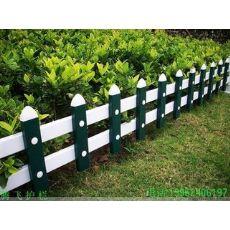 质量硬的草坪护栏上哪买    _供销草坪围栏