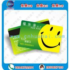 磁条卡,会员卡,积分卡