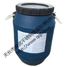 最新不锈钢处理剂 环保不锈钢酸洗钝化膏