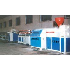 新2017塑料波纹管生产线-厂家直销''青岛大华塑料机械