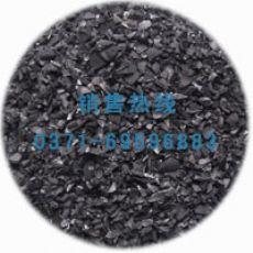 椰壳活性炭果壳活性炭煤质活性炭