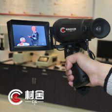村舍热成像夜视仪:CS-3瞄望远镜