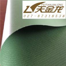 450克 H型军绿篷布