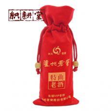 绒布红酒包装袋厂家织耕堂 白酒棉布包装袋定制
