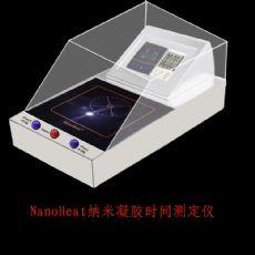凝胶时间测试仪