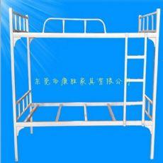 学生宿舍上下床