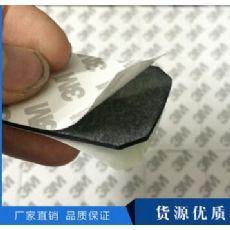 厂家直销3m泡棉胶垫
