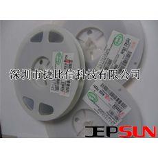5毫欧合金电阻现货供应,R005采样电阻