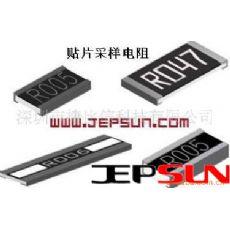 0.05%高精密电阻,10ppm低温度系数电阻