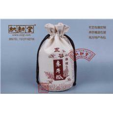 抽绳棉布袋定做 棉布茶叶袋定制 郑州棉布袋厂家