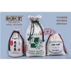 辽宁拉绳收纳棉布大米袋  帆布杂粮袋定做厂家