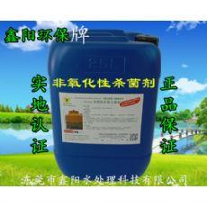 非氧化杀菌灭藻剂使用方法