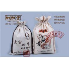 郑州厂家定做环保棉布袋  棉布小米袋长期供应棉布束口袋