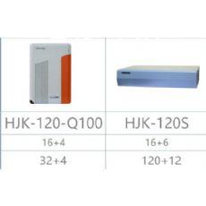 重庆电话交换机批发热销HJK-120S