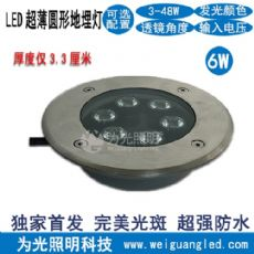 高度低于50mm LED地埋灯