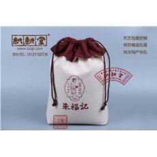 厂家直销束口袋 可印LOGO 棉布束口袋 棉布抽绳袋