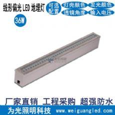 18W偏光LED线条形埋地灯 1000mm长