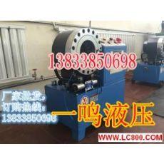 钢管缩管机/专业的钢管缩管机/一鸣液压制造厂推荐