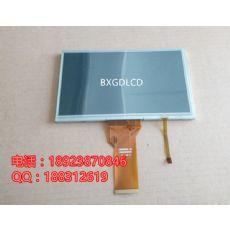 优势供应群创7 AT070TN92液晶屏全新原装现货