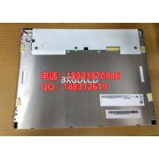 全新正品原包G121XN01 V.0 友达(AUO)12.1寸工业液晶屏