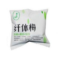 厦门纤体梅包装OEM加工包装供应商_纤体梅包装OEM加工包装价格行情