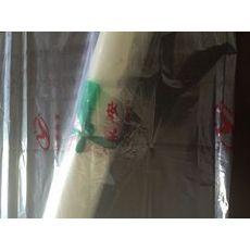 出售聚乙烯塑料袋 山东销量好的蔬菜保鲜袋厂家