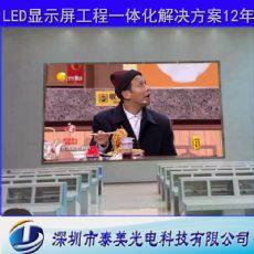 P2.5高清LED屏幕多少钱一平方米