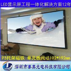 室内LED显示屏安装好有多厚