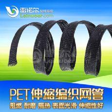 PET伸缩编织网管