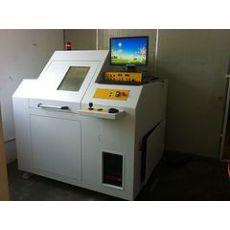 苏州具有口碑的可靠性老化检测设备价格怎么样——徐州老化测试系统
