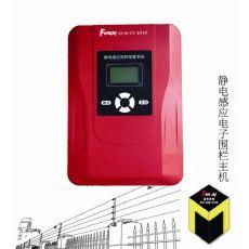 双鸭山电子围栏制造商 奋青静电感应电子围栏 静电感应探测器