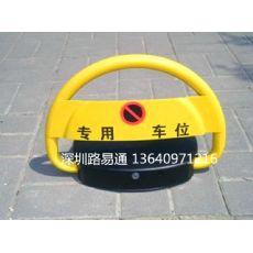 私家车车位锁/地锁