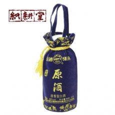 优质绒布高档礼品袋定做_绒布蜜饯袋绒布红酒袋