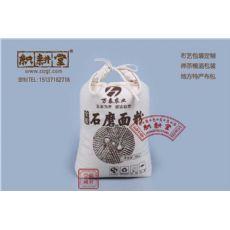 定制环保杂粮袋 酒环保袋定制厂家 织耕堂款式新颖