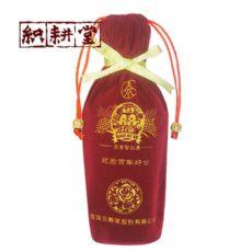 定制绒布酒袋设计制作 优质礼品酒袋定做 织耕堂包装袋定做