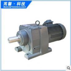 成大减速机售后电话——大量供应有品质的上海芮馨齿轮减速机