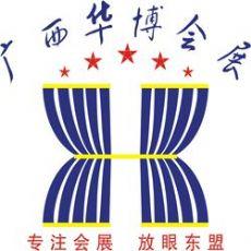 塑胶工业展团越南展
