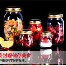 创新的密封瓶罐_哪种密封罐才算是专业的密封罐