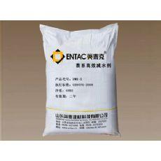 有品质的萘系高效减水剂特供——江西萘系高效减水剂