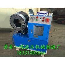 价格实惠的钢管缩管机就选一鸣液压制造厂,订购钢管缩管机的厂家