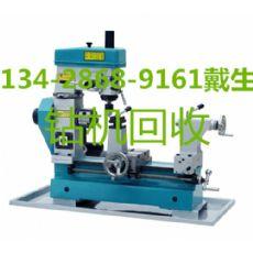提供广东具有品牌的二手纺织设备回收——二手生产线回收